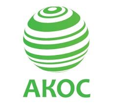 День создания Ассоциации компаний-консультантов в сфере общественных связей (АКОС, Россия)